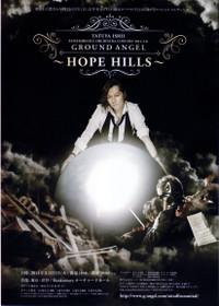 Hope_hills01