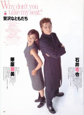 1998tomo