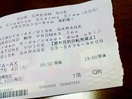 20060704