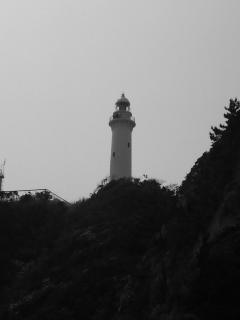 塩屋崎灯台なう。