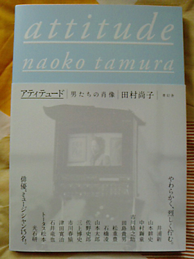 2012071301_2